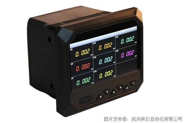 杭州美仪 新品发布!大屏R6000F无纸记录仪来了!