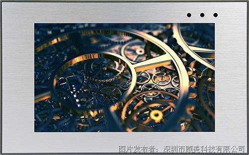 顾美EX2N-50H  HMI/PLC一体机5.0寸触摸屏PLC一体机