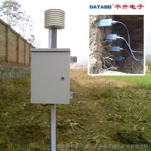 唐山平升 墒情监测站 土壤墒情监测站 土壤墒情自动监测站