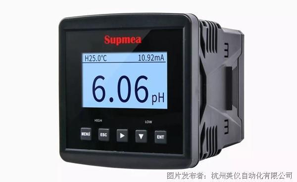 杭州美仪 新品发布!高颜值PH3.0分析仪来了!