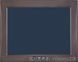 富士康KPC-KKM121 工业显示器