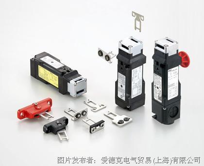 IDEC(和泉)HS5L型2触点 电磁式安全开关