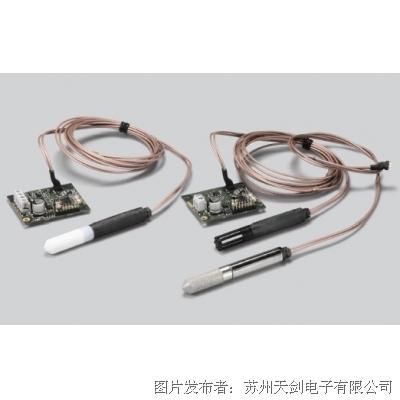 维萨拉VAISALA HMM100温湿度传感器