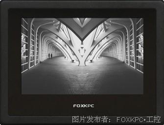 KPC-A097  A8系列 工业平板电脑
