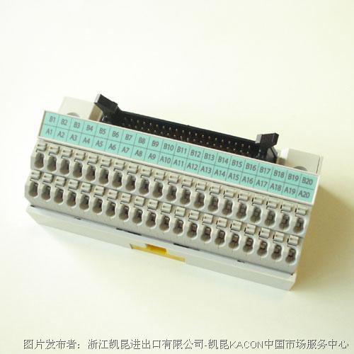 凯昆 CXT-W系列免螺丝端子台模块