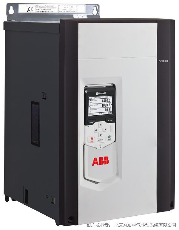 ABB全能型传动产品DCS880,安全引领未来