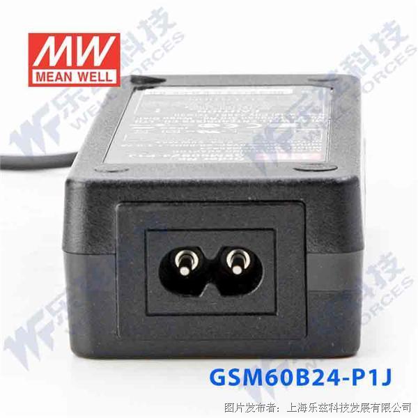台湾明纬GSM60B医疗级电源适配器(60W左右)两插进线