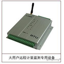 蓝迪通信 遥测终端(RTU)-大用户远程计量监测专用设备(RTU)