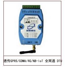 藍迪通信 透傳GPRS/CDMA/4G/NB-IoT DTU