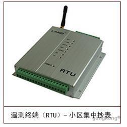 蓝迪通信 遥测终端(RTU)-小区集中抄表