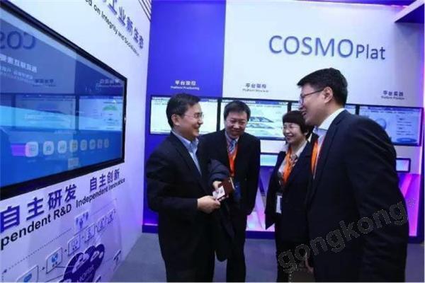 海尔COSMOPlat工业互联网平台