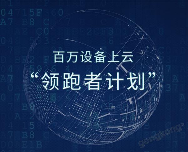 徐工信息Xrea平安彩票官方网網平台