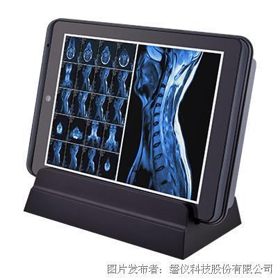 磐儀科技M0830 8' Intel® 凌動? Z8350 移動臨床助理
