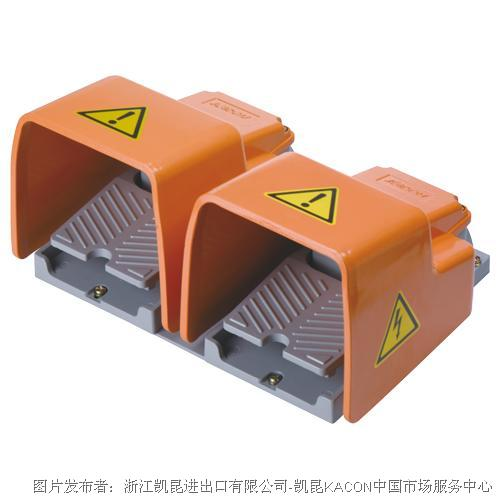 凯昆KACON HRF-HD3重型铝制脚踏开关