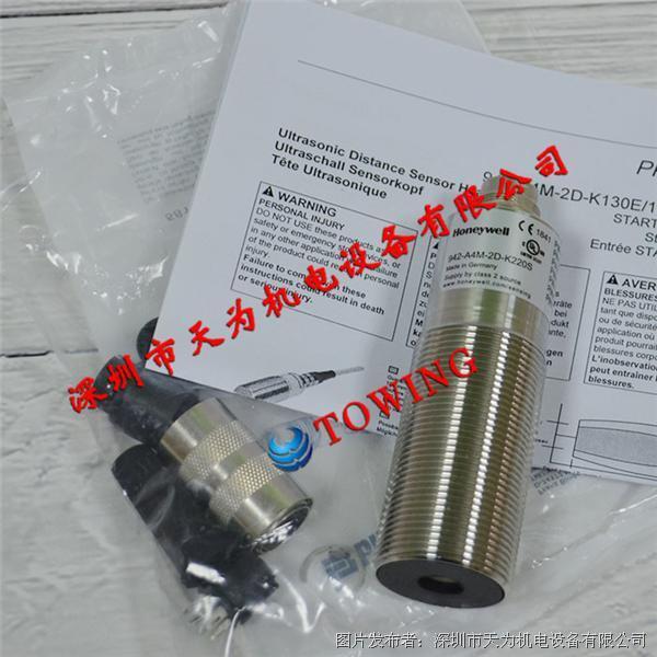 honeywell美国霍尼韦尔942-A4M-2D-K220S超声波传感器