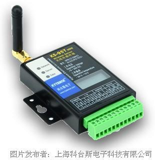 科台斯KS-95T GPRS/CDMA 温(湿)度采集开关量控制终端