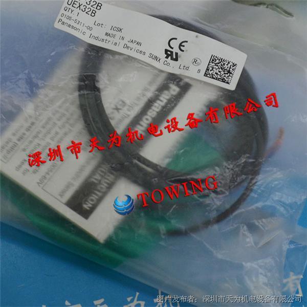 Panasonic日本松下EX-32B光纤传感器
