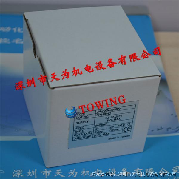 JEC台湾JH-720N-201000温控器