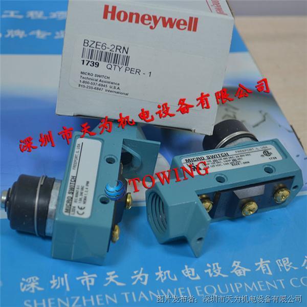 HONEYWELL霍尼韦尔 BZE6-2RN2 小型封闭式开关