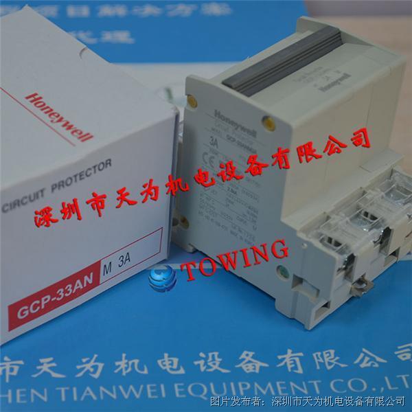 HONEYWELL美国霍尼韦尔GCP-33ANM3A电路保护器
