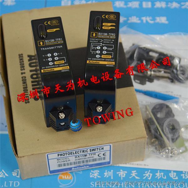 Autoincs奥托尼克斯 BX15M-TFR光电传感器