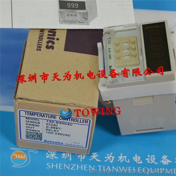 韩国奥托尼克斯Autoincs温度控制器T3S-B4RK4C