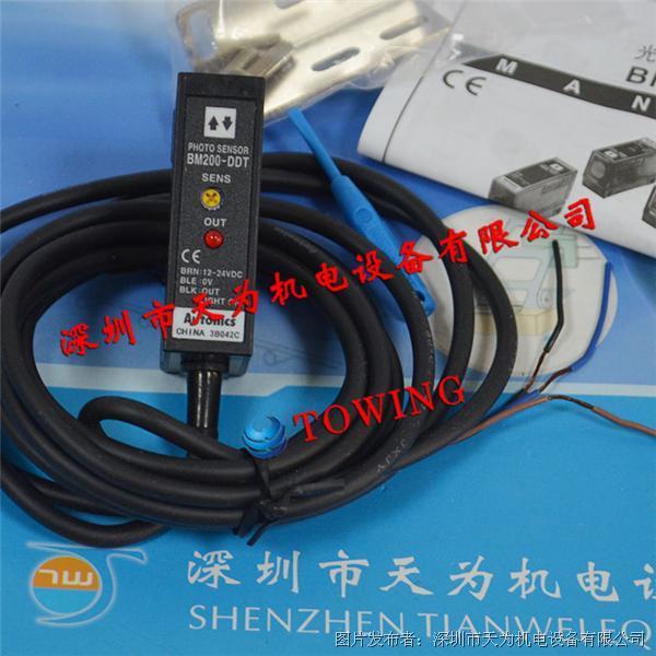 Autoincs奥托尼克斯BM200-DDT光电传感器