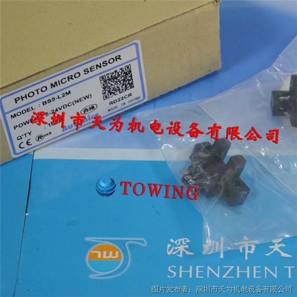 韩国奥托尼克斯Autoincs微型光电传感器BS5-K2M