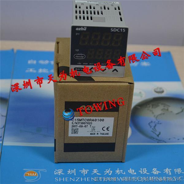 AZBIL日本山武SDC15/C15MTC0RA0100温控器