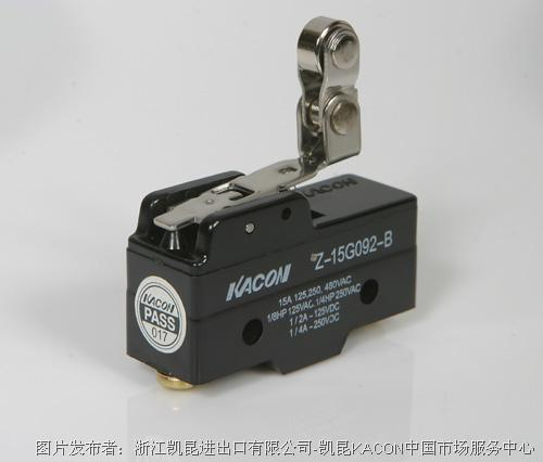 凯昆KACON Z15G-092B微动开关