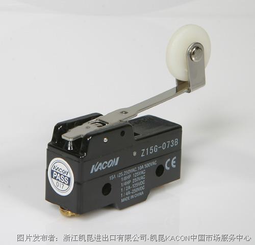 凯昆KACON Z15G-073B微动开关