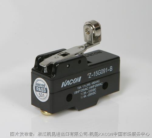 凯昆KACON Z15G-091B微动开关