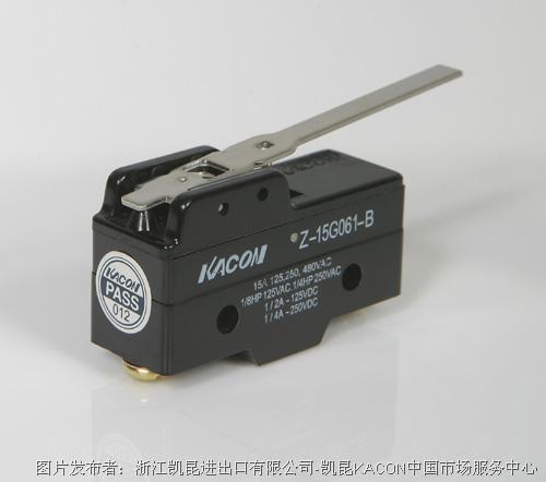 凯昆KACON Z15G-061B微动开关