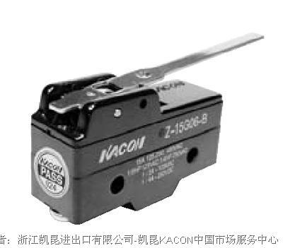 凯昆KACON Z15G-06B微动开关
