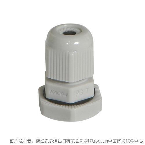 凯昆KACON KA-PG7电缆锁头