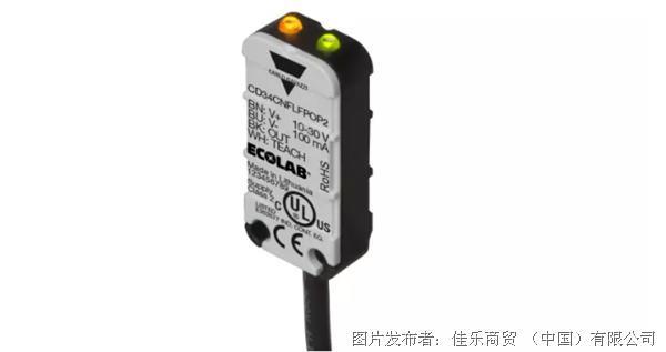 瑞士佳乐  CD34液位检测电容传感器