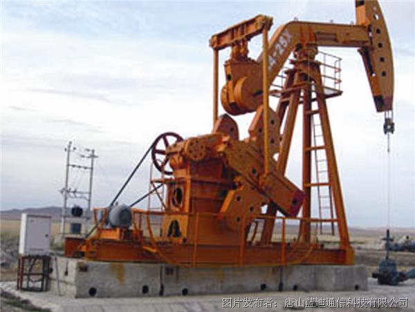 蓝迪通信 油井远程自动化管理系统