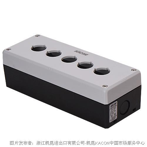 凯昆KACON KEX-105C开关控制盒