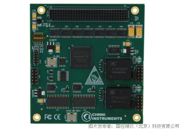 国控精仪PCM-6551 CAN总线通讯卡