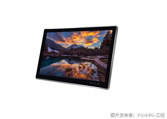 KPC-WK150全平面系列 工业平板电脑