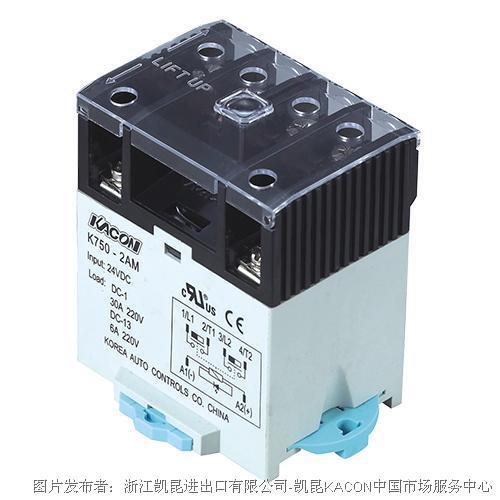 凯昆KACON K750继电器