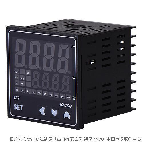 凯昆KACON KT7温控控制仪
