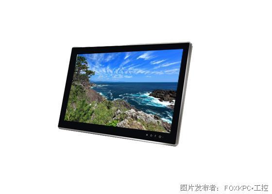 KPC-WK156全平面系列 工业平板电脑