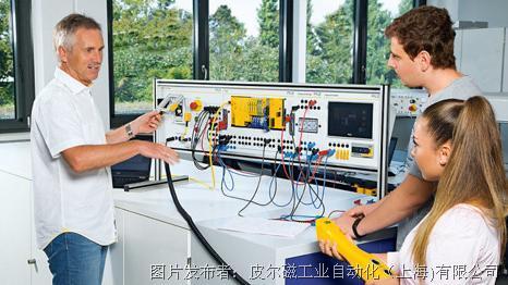 皮尔磁教育系统:在实践中学习自动化技术