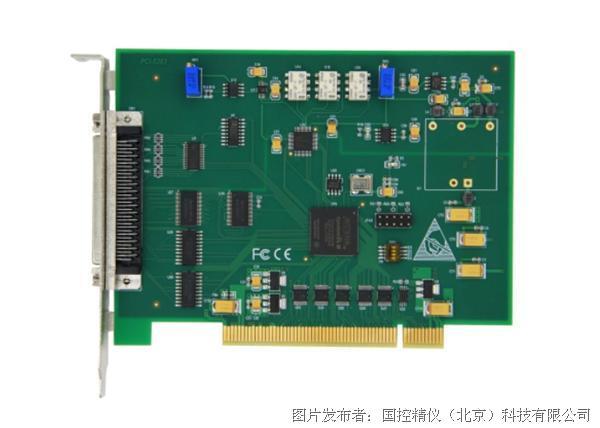 國控精儀PCI-6263  16通道AI 16通道DI 多功能模擬量輸入卡