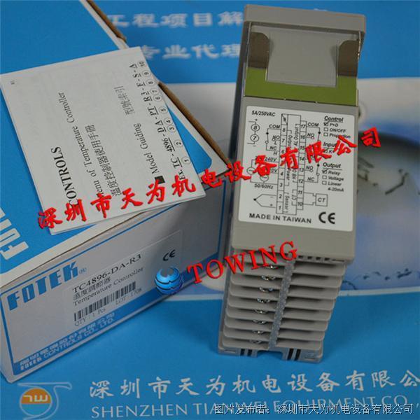 FOTEK台湾阳明TC4896-DA-R3温度控制器