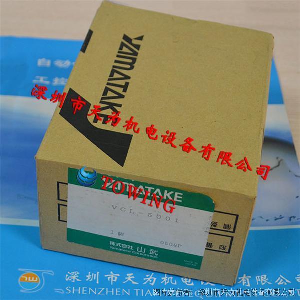 YAMATAKEVCL山武VCL-5001/VCL-5001-K竖型限位开关