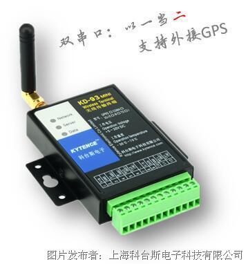 科台斯KD-93 GPRS/CDMA 雙串口無線網關/2G DTU