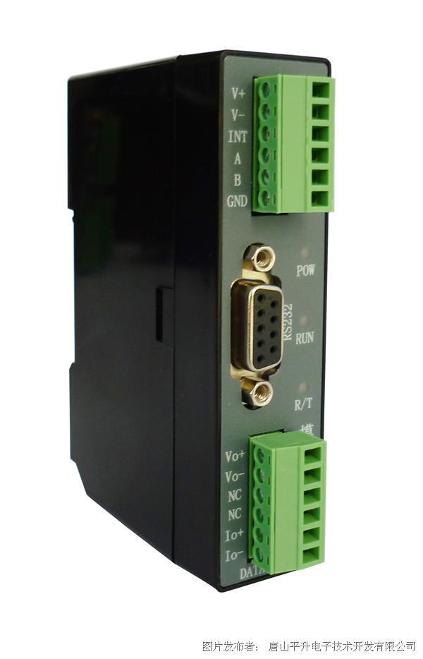 唐山平升 DATA-7336A模拟量输出模块