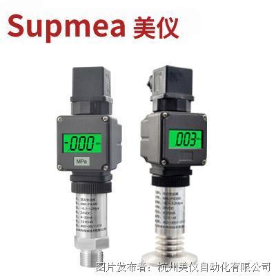 杭州美仪 SUP-PX300数显压力变送器